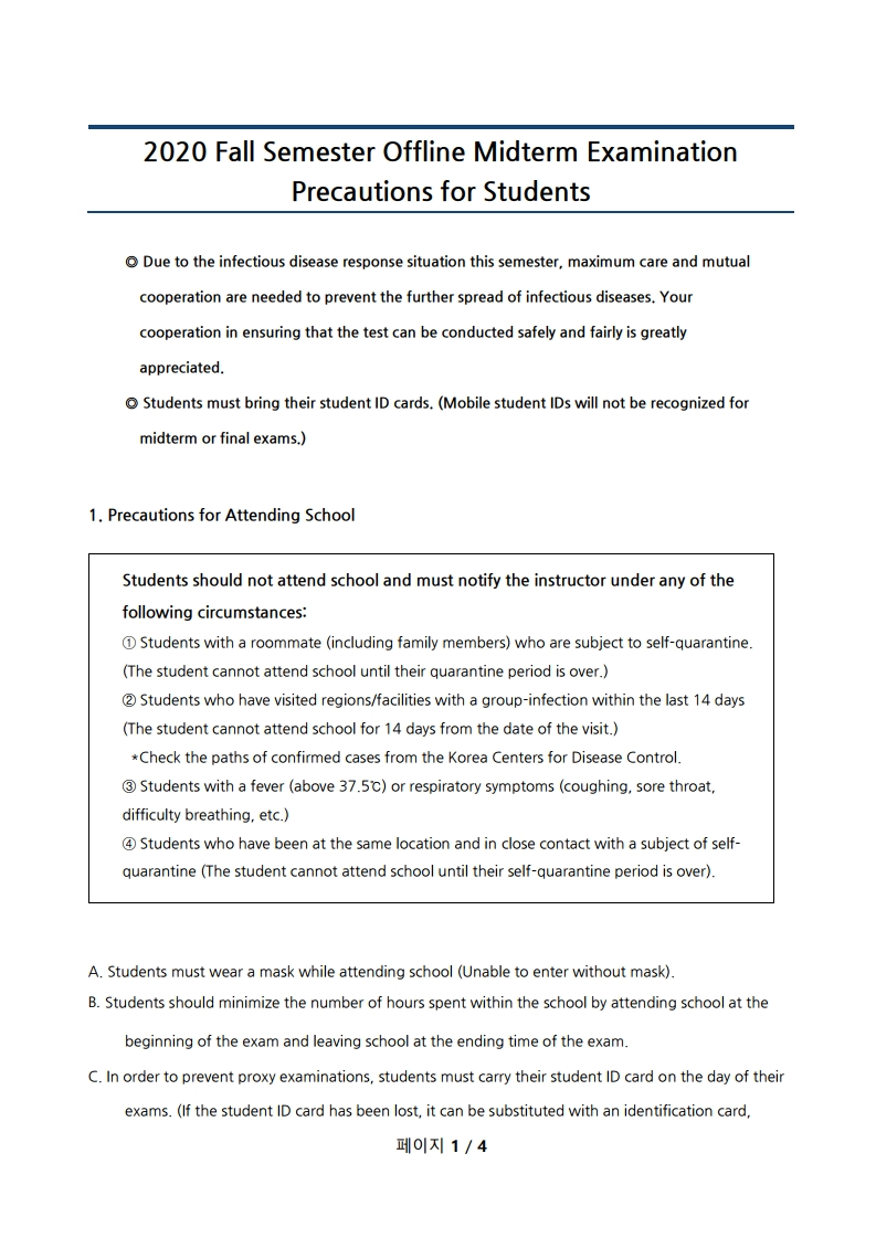 Offline Midterm Examination Precautions for Students(수험생유의사항).pdf_page_1