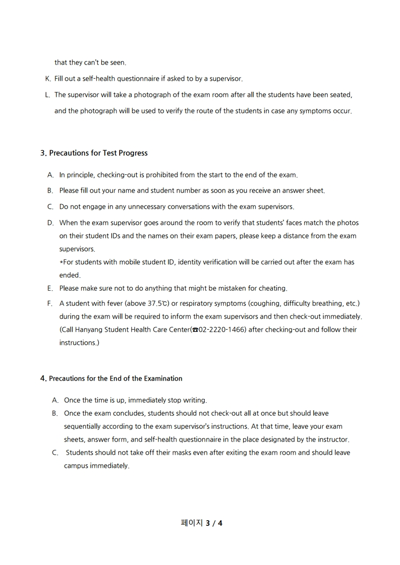 Offline Midterm Examination Precautions for Students(수험생유의사항).pdf_page_3